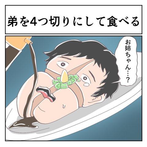 5時の誤字01