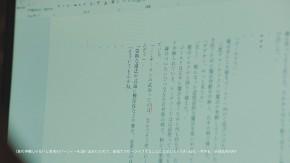 BOOK☆WALKER 電子書籍 森薫 ざっぽん 赤坂アカ