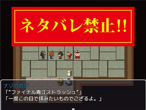 まるがめクエスト〜囚われの12姫〜 ゲーム内シーン2