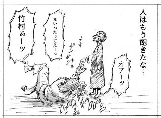 余命 2カ月 異世界 健康法 爺さん レベルアップ 看護師 転移 漫画