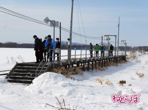 流氷物語号 オホーツクに消ゆ 堀井雄二 荒井清和