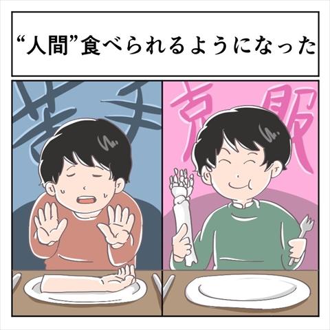 5時の誤字02