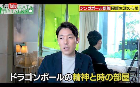 中田敦彦 オリエンタルラジオ シンガポール 移住 隔離