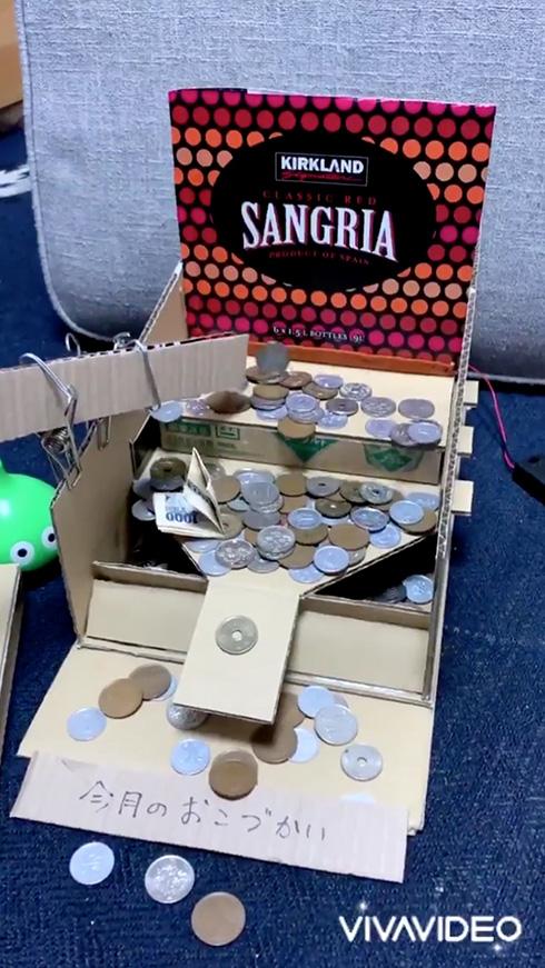 獲得金額が今月のおこづかい ダンボールで作ったメダルゲーム風貯金箱が新感覚で楽しそう