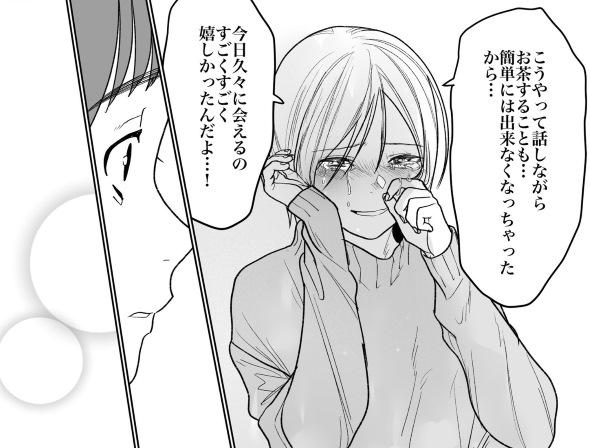消えた赤 twitter 漫画 コロナ 夢