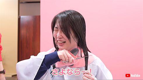 志田未来 ショート ボブ 髪形 ロング イメチェン 変更 女王の教室 14歳の母 結婚