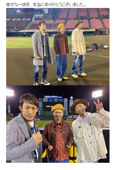FUNKY MONKEY BABYS ファンキー加藤 モン吉