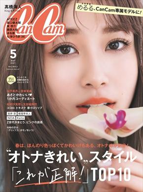 生見愛瑠 CanCam めるる 専属モデル 表紙 5月号 インスタ