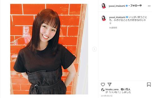 ワタナベマホト YouTuber 渡辺摩萌挟 児童ポルノ法