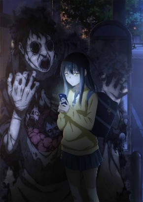 見える子ちゃん ホラー コメディー 泉朝樹 アニメ