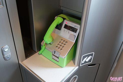 新幹線 公衆電話