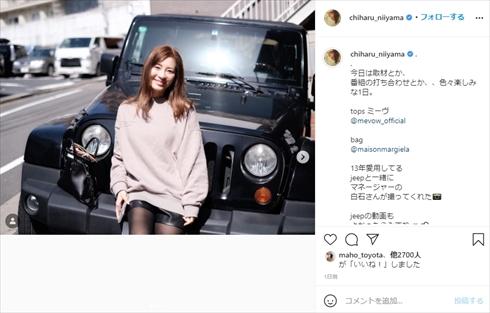 新山千春 ジープ・ラングラー Jeep Wrangler 愛車 インスタ