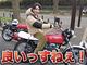 藤森慎吾、ヨンフォア走行中に同好の士と奇跡の出会い 旧車が並ぶレアな光景に反響「カッコいいが渋滞」