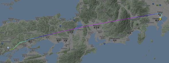 羽田→広島