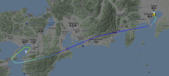 羽田→関西