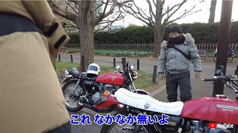藤森慎吾 オリエンタルラジオ ヨンフォア バイク