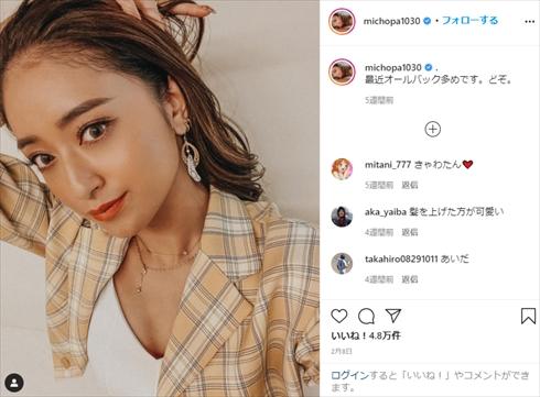 みちょぱ 池田美優 カラーコンタクト カラコン sweet ドープウィンク 裸眼 ファッション ギャルメイク 大人っぽい Instagram
