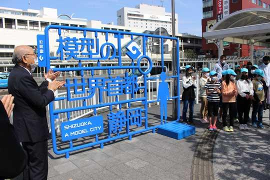 静岡市 プラモデル化計画 ポスト モニュメント ランナー デザイン