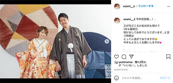 紺野あさ美 第3子 妊娠 モー娘。 テレ東 アナウンサー 8月 出産