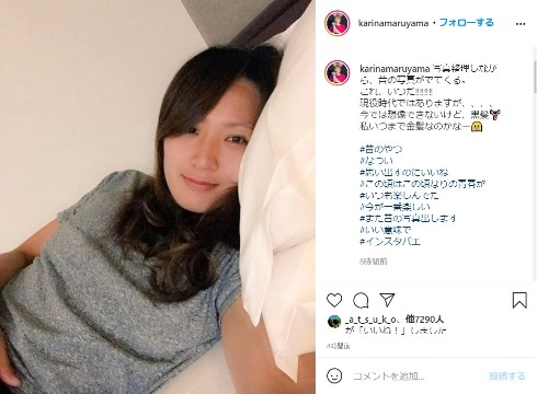 丸山桂里奈 元女子サッカー日本代表 黒髪 金髪