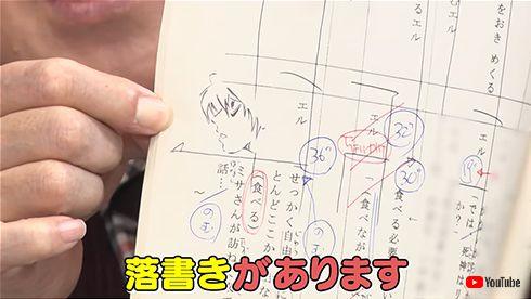 山口勝平 one piece ワンピース ウソップ ルフィ オーディション 魔女の宅急便 トンボ Youtube