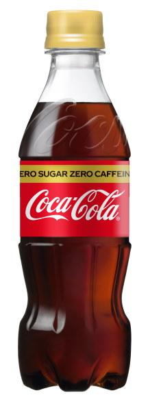 コカ・コーラ 350ミリリットル 700ミリリットル