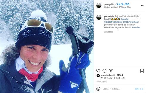 スノーボード ジュリー・ポマガルスキー 死去 雪崩 事故 Julie Pomagalski