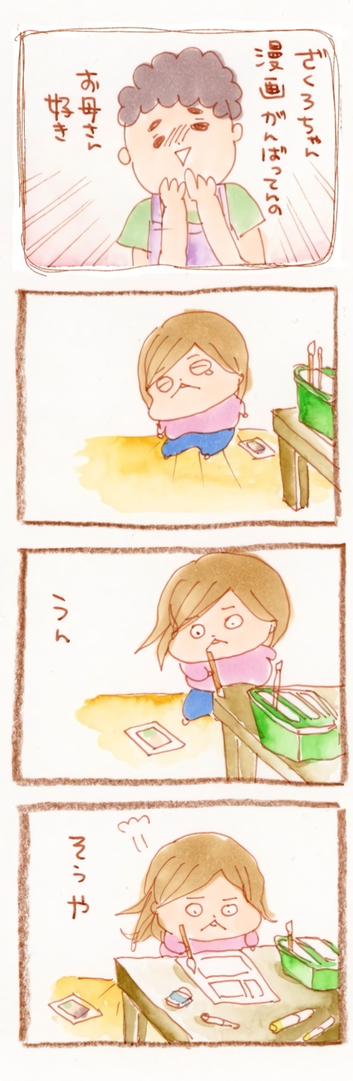 お母さんへ