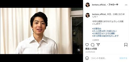 伊藤健太郎 ひき逃げ 謝罪
