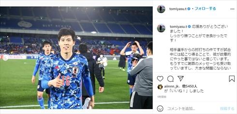 冨安健洋 流血 ラフプレー 韓国 サッカー日本代表 イ・ドンジュン インスタ
