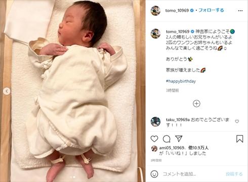 Tomoya ワンオク ONE OK ROCK 第3子 子供 家族 インスタ