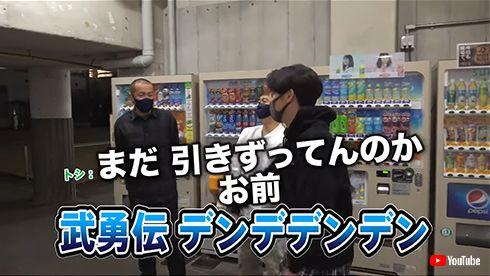 オリエンタルラジオ 藤森慎吾 吉本 退社 退所 円満 YouTube