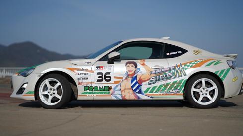 痛車 アイドルマスターSideM トヨタ 86