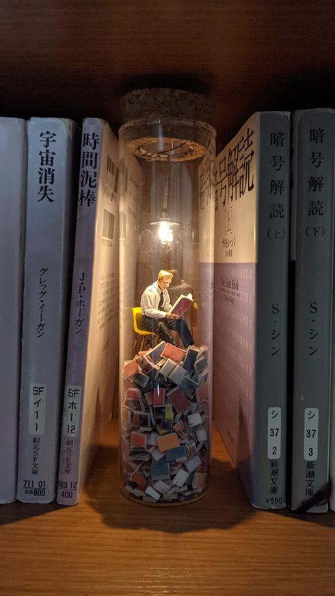 本の山上で読書する愛書家の悲哀 「試験管ジオラマ」の世界観が奥深い