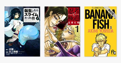 29日の0円漫画