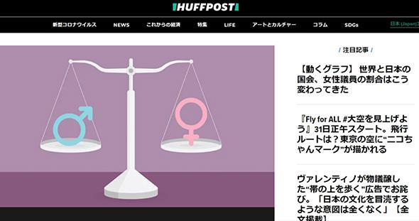 BuzzFeed Japanとハフポスト日本版が統合