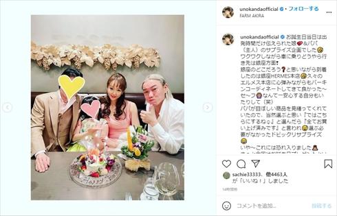 神田うの 夫 セレブ 娘 誕生日 年齢 銀座 エルメス