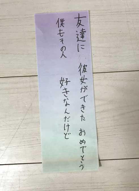 小学生 川柳 エモい 甥 小6 友達 彼女