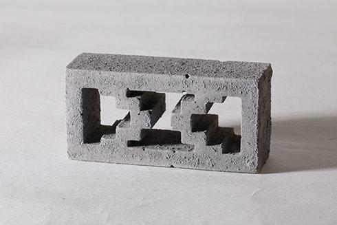 積め!ブロック塀 透かしブロック(ジグザグ)