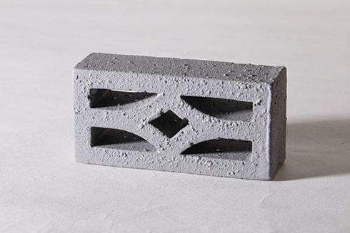 積め!ブロック塀 透かしブロック(反り菱)
