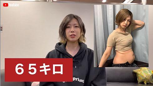 大家志津香 AKB48 ダイエット