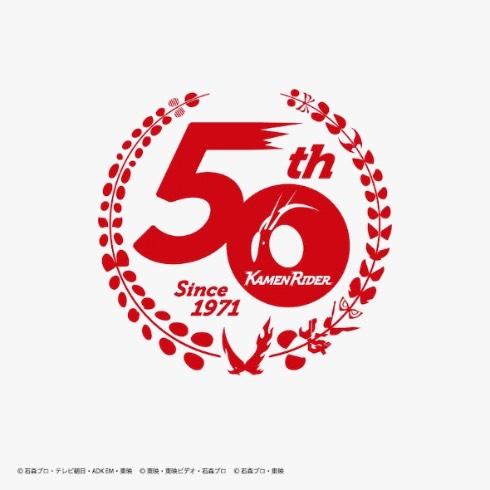 仮面ライダー 50周年 藤岡弘 ライダー俳優 賀集利樹 椿隆之 瀬戸康史