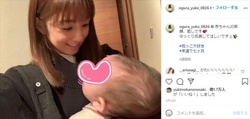 小倉優子 第3子 産後 抜け毛 脱毛 前髪 出産 インスタ