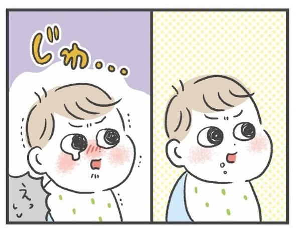 子どもの怖いもの