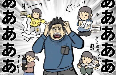 父の叫び04