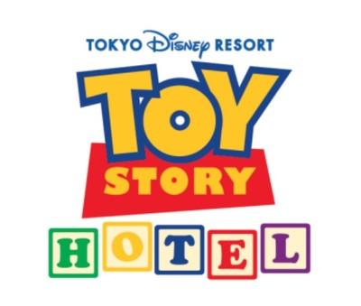 東京ディズニーリゾート・トイ・ストーリーホテル