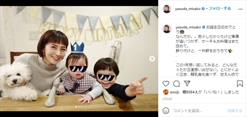 安田美沙子 育児 第2子 悩み 長男 兄弟 赤ちゃん返り 怒る インスタ