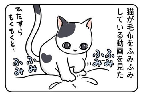 「猫のふみふみ、犬のほりほり」