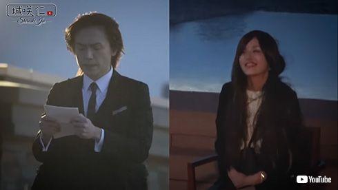 城咲仁 加島ちかえ 結婚