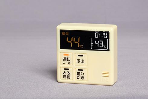 お出かけ中でもお湯張り気分を楽しめそう カプセルトイ「我が家のお湯張りボタン」発売